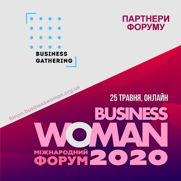 partners-biz-get