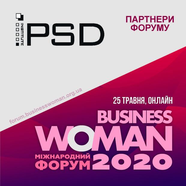 partners-ipsd