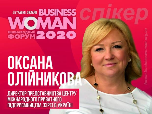 speaker-smm-olijnykova