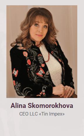 skomorochova-eng